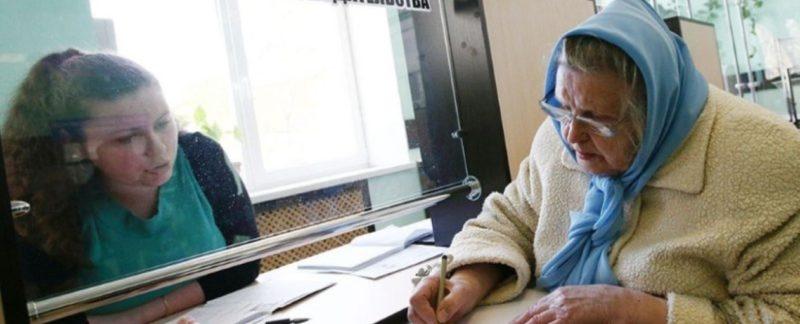 Проводы на пенсию женщины повара сценарий шуточный